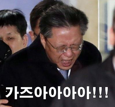가즈아 우병우 주갤러 소원 염원 투자 주식 비트코인 주문 표현 토토 투자 분노